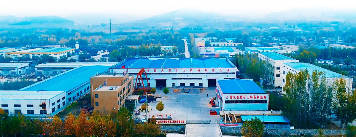 山东华锴路桥重工科技有限公司