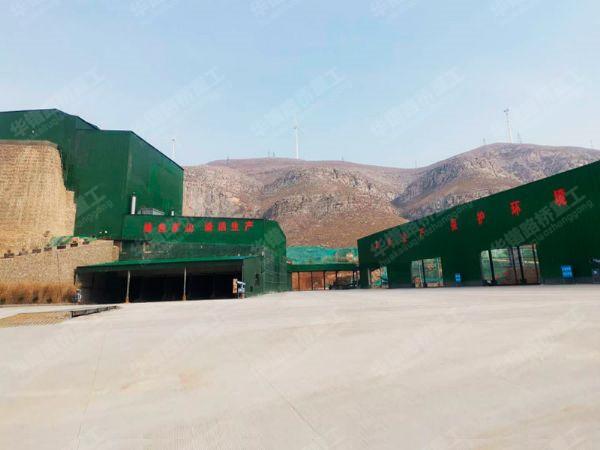 智能化绿色矿山一体化金源矿业案例